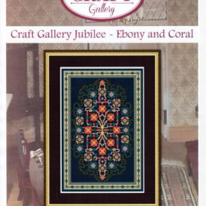 Jubilee - Ebony and Coral - Downloadable